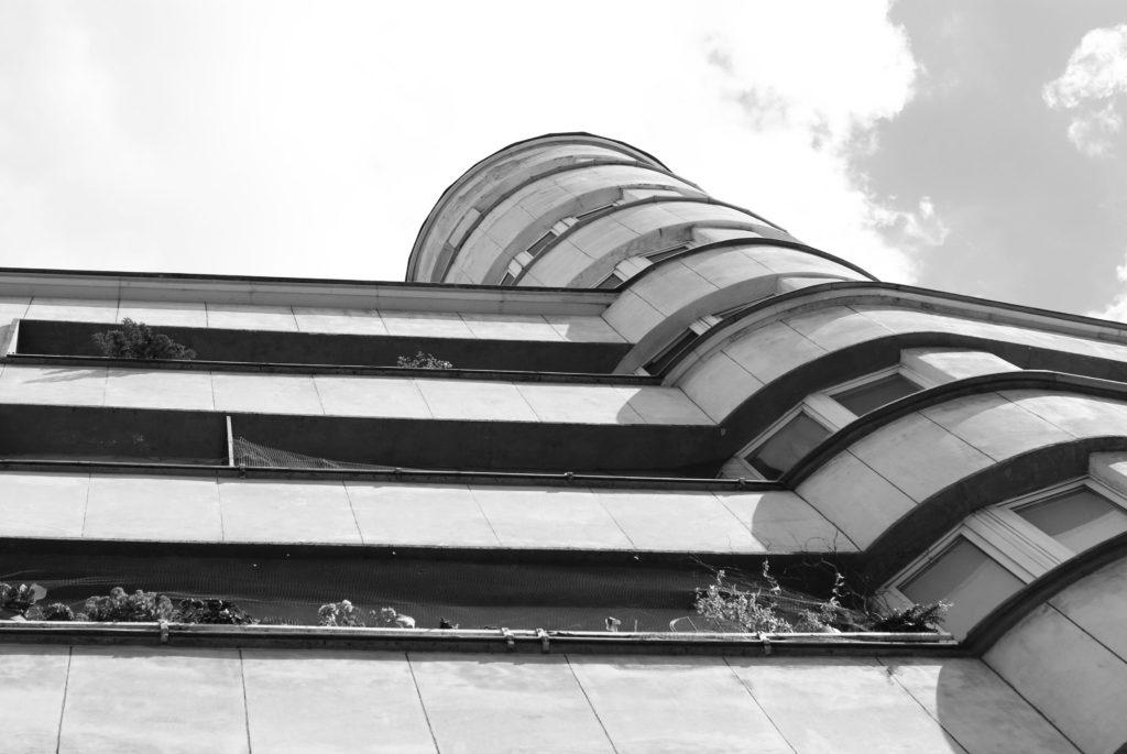 fot. Urszula Aniserowicz, Forma Modernizmu
