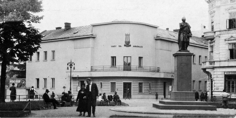 Stanisławów, Teatr im. Moniuszki